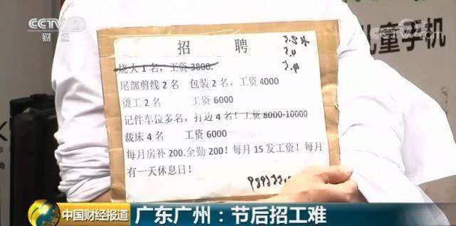 广州城中村的制衣厂月薪7000包吃包住却招不到制衣工人
