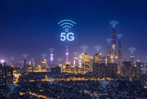 高盛点评5G商用:中国移动将成最大受益者