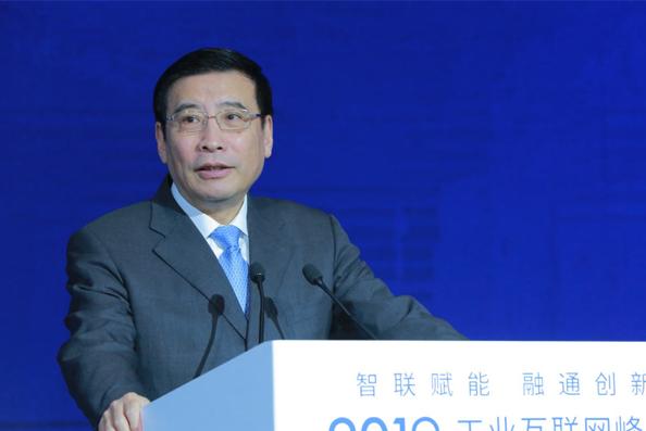 工业和信息化部部长苗圩:工业互联网是新一轮工业革命的关键支撑