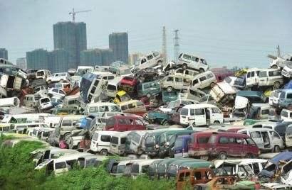 新版《报废机动车回收管理办法》解读