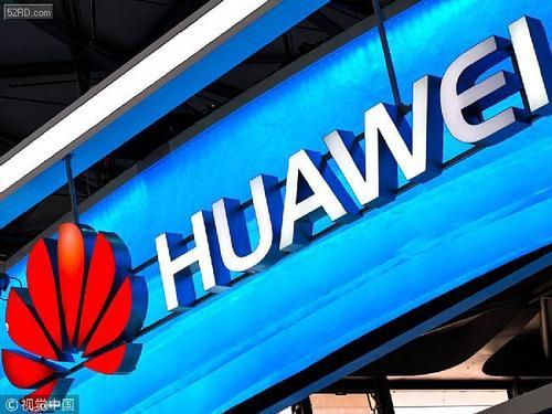 华为携手中信网络率先完成业界首个单波600G网络商用