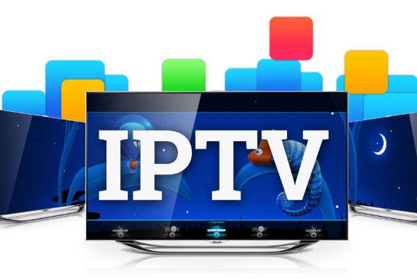 有线电视会不会被IPTV替代?