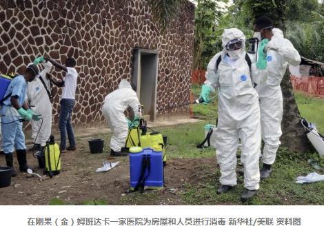 刚果埃博拉最新情况汇总:境内感染埃博拉病毒死亡率已达62%