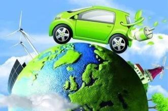 工信部:新能源汽车动力蓄电池回收利用调研报告