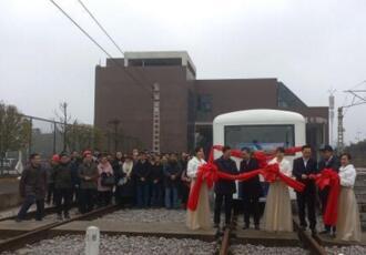 """""""长河号""""特种载人有轨电车在湖南株洲正式下线并交付使用"""