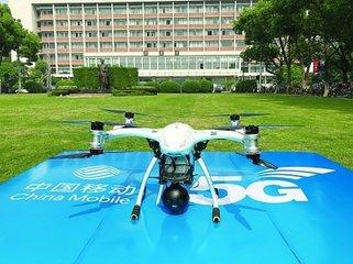 国内首个校园5G试验网在华中科技大学开通,5G典型应用产品已经问世