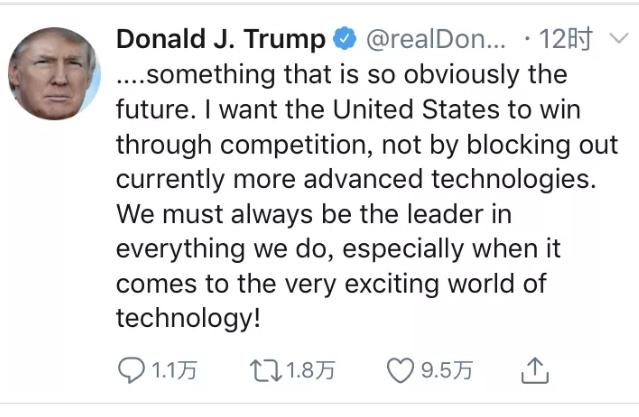 特朗普发推文希望5G尽快到来 美国封杀华为或已失效