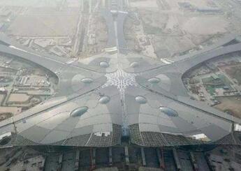 京雄城际铁路北京新机场站主体结构已全面完工,将于9月底启用