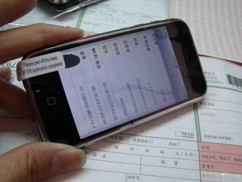 ?手机屏幕漏液修复方法,手机漏液还能用多久?