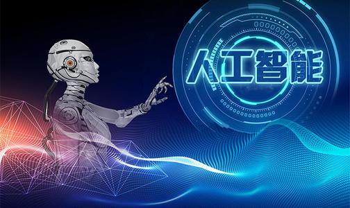 日本政府将人工智能作为实现超智能社会5.0的核心