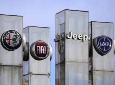 麦明凯:结盟兼并若行得通,FCA将不会出售旗下品牌玛莎拉蒂