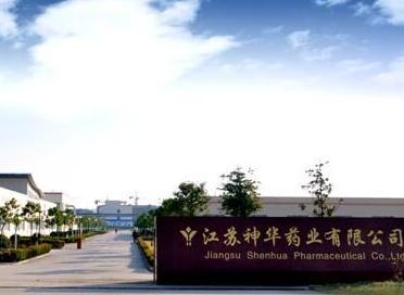 江苏神华药业有限公司发生爆炸事故,具体事故原因正在调查
