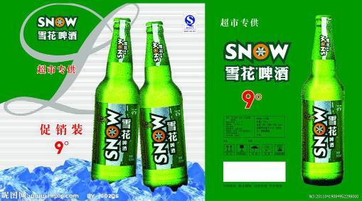 提高预印啤酒箱的产品质量的工艺技术控制