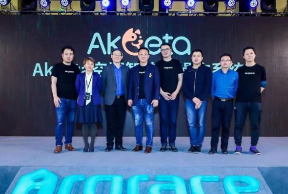 雅观科技发布首个空间智能化操作系统——AKeeta