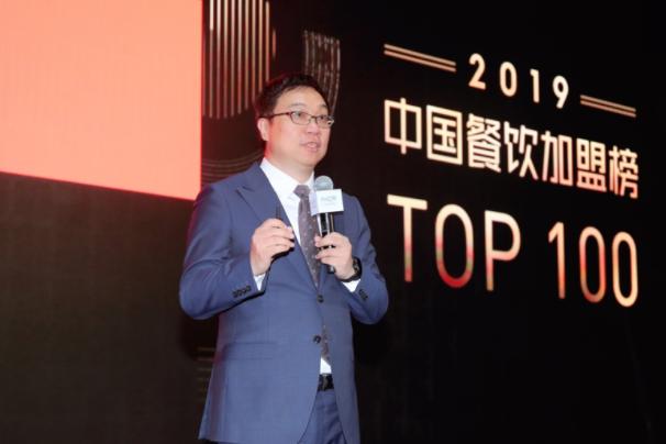 美团点评联合中国连锁经营协会发布2019中国餐饮加盟榜TOP100