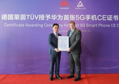 华为Mate X获全球首个德国TüV 5G手机CE认证