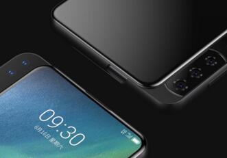 中兴通讯即将推出一款5G滑盖手机中兴Axon S