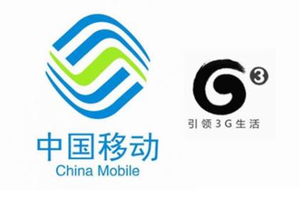 3G退网有助中国移动在5G取得竞争优势