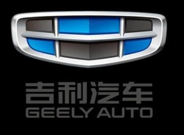 吉利公布2月份销量数据:共销售83552辆,同比下降24.2%