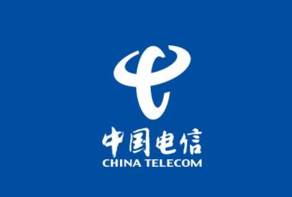 中国电信发布2018年全年财报:利润212亿元