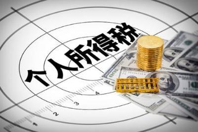 粤港澳大湾区个人所得税优惠政策出炉,高技能人才推动中国制造