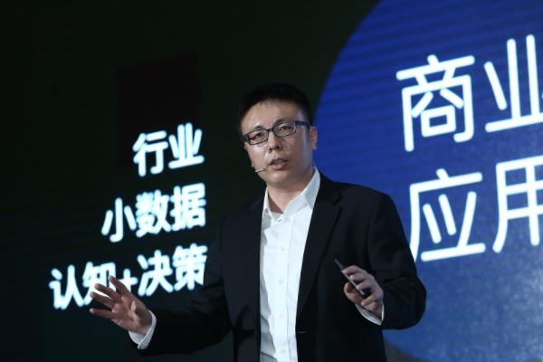百分点CTO刘译璟:认知智能和决策智能一定是未来的发展趋势
