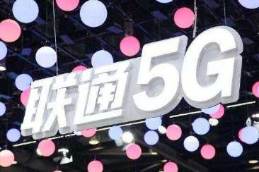 中国联通:错过4G还要错过5G?