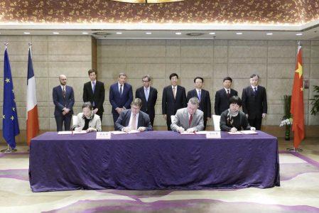 ?神州数码控股与法国Sigfox签署合作,共同在吉林省建设物联网平台