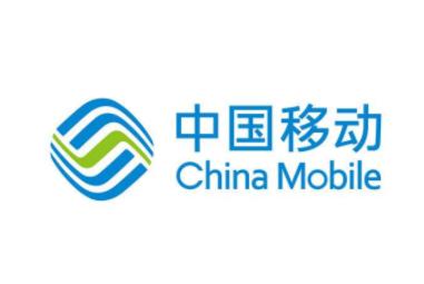 ?中国移动加入Avanci物联网专利许可平台