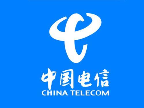 中国电信2018年财报解读