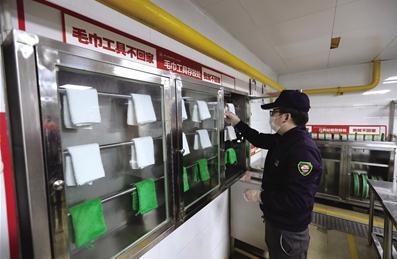 4d厨房是什么?餐饮企业4D食品安全现场管理体系创新
