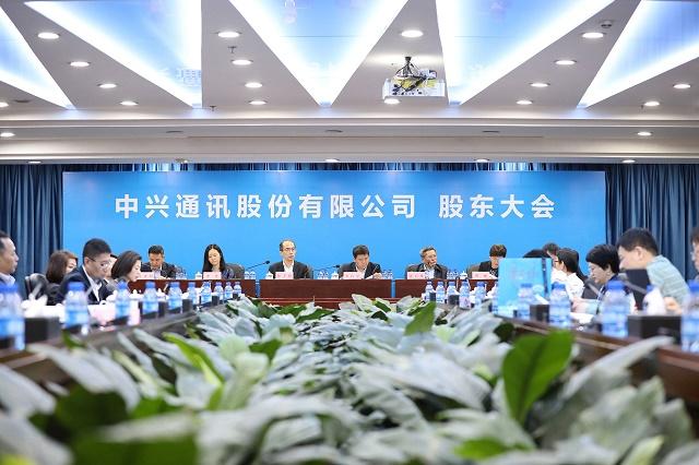 中兴通讯召开2019年第一次临时股东大会