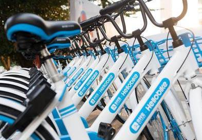 交通部发布新规:共享单车预存资金不得超过100元,押金应当日退还
