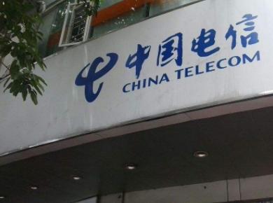 中国电信2018年营业收入达到3771.24亿元,比去年增长3.0%