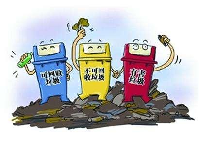 上海奉贤开展生活垃圾分类投放、收集、运输和处理设施体系建设