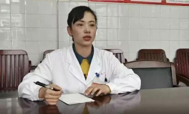 向高铁救人女医生陈瑞学习