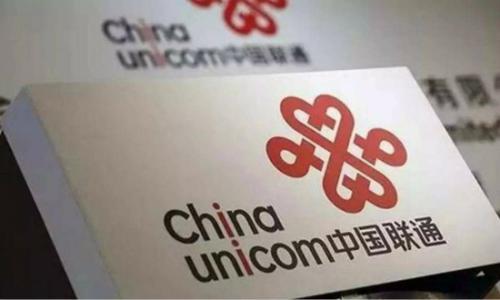 中国联通马红兵:数字化转型是一项持续性的工作,任重而道远