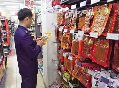 辣条3.15曝光后,湖南平江、温州开始整治问题辣条