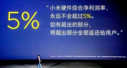小米首份财报解读:小米公司盈利模式与状况分析