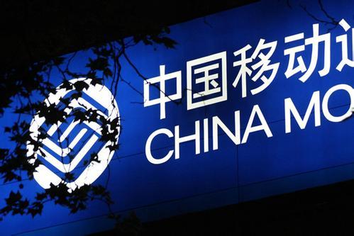 中国移动集采超4.9亿张物联网USIM卡,花重金为物联网铺路