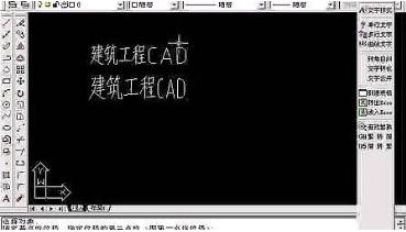CAD常见操作问题及解决办法