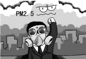 朱法华:坚定雾霾治理的正确方向