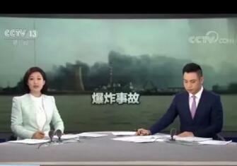 江苏盐城响水县生态化工园区一化工厂发生爆炸,致12人死亡