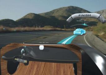 I2V無形可視化技術正在日本的一輛移動汽車上進行實地測試