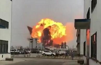 江苏天嘉宜化工有限公司爆炸事故现场环境监测情况通报
