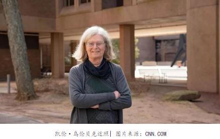凯伦·乌伦贝克:阿贝尔奖迎来首位女性获奖者