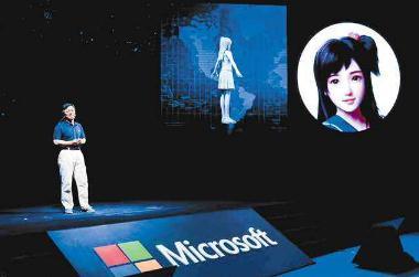 微软小冰:人工智能到底与艺术创作之间的联系