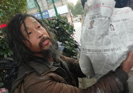 网红沈巍自述——讲述流浪背后不为人知的故事【深度震撼】