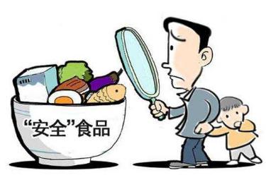 学校食品安全与营养健康管理规定九个问答