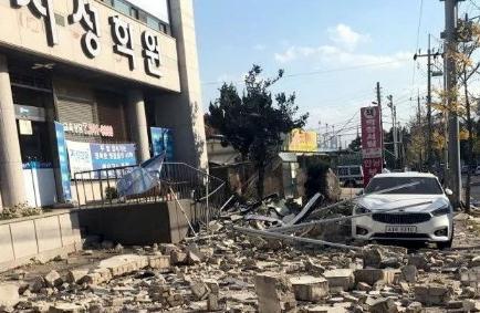 浦项地震或由地热发电站引起,韩国拟永久关停此发电站